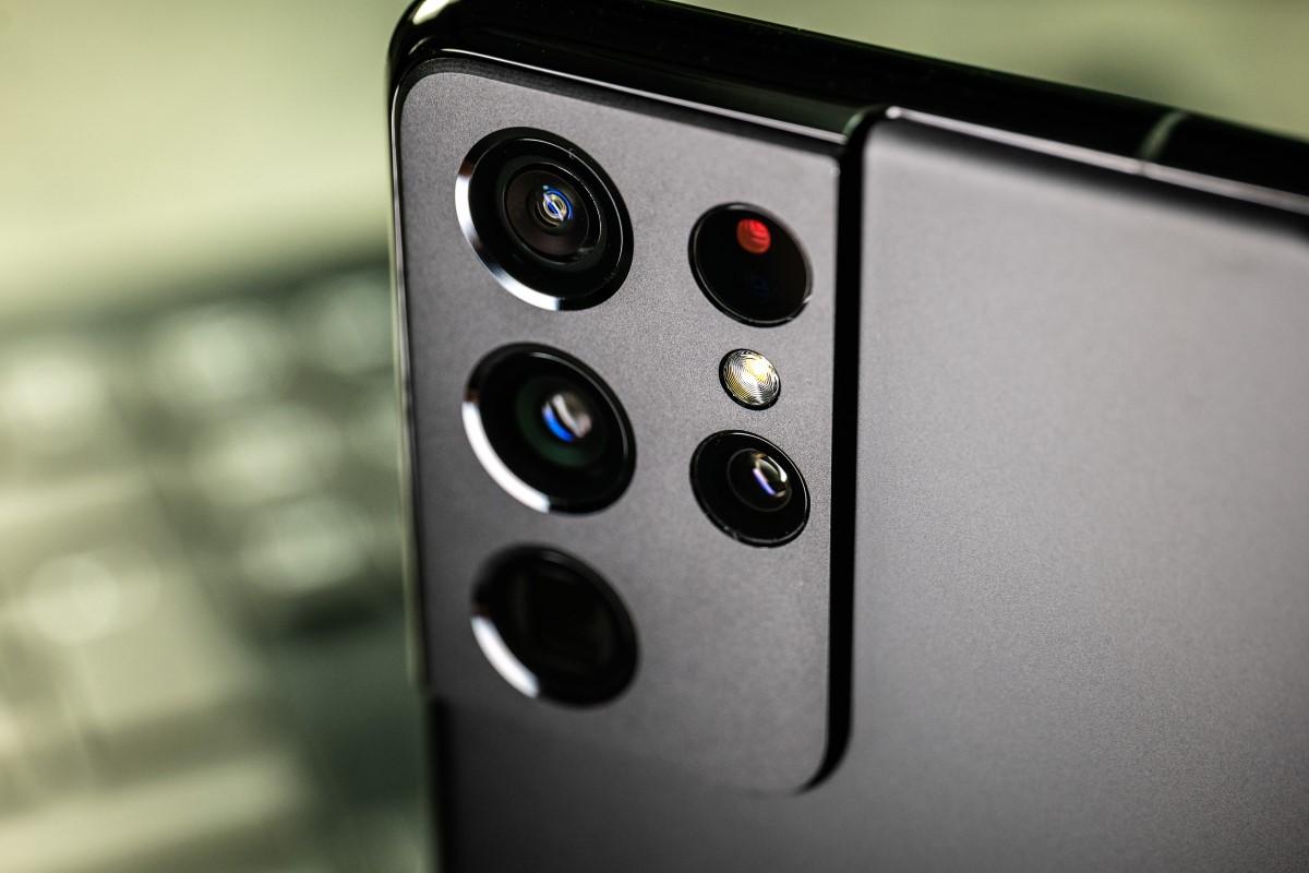 Samsung Galaxy S21 Ultra mit Vertrag Kamera