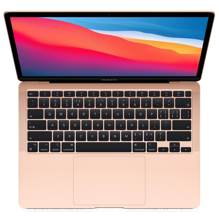 Apple MacBook Air (M1) mit Vertrag Bild 2